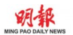 Ming Pao Daily- Nyood